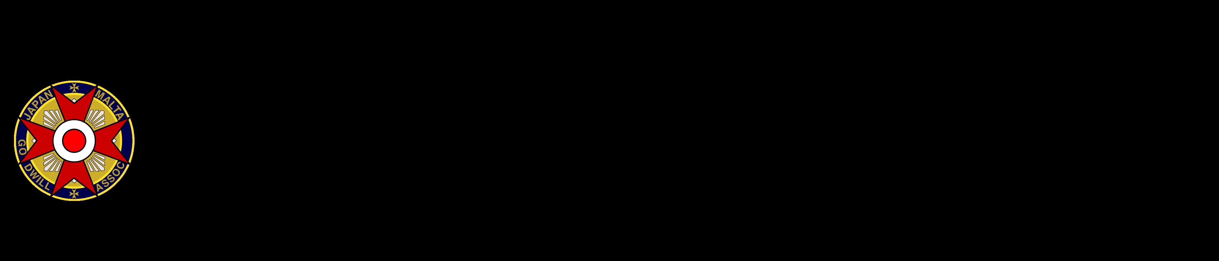 日本マルタ親善協会